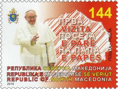 Stamp commemorates first visit of Pope Francis to North Macedonia