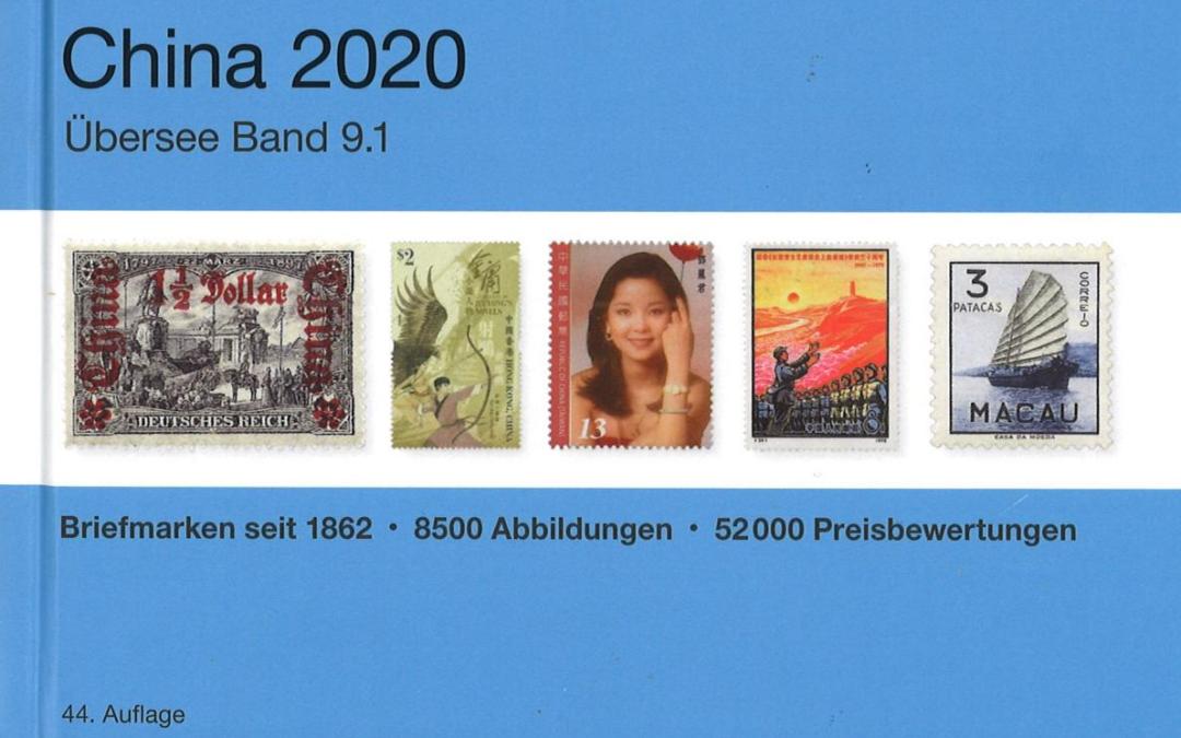 NEU ERSCHIENEN: MICHEL China 2020 (Ü 9.1)