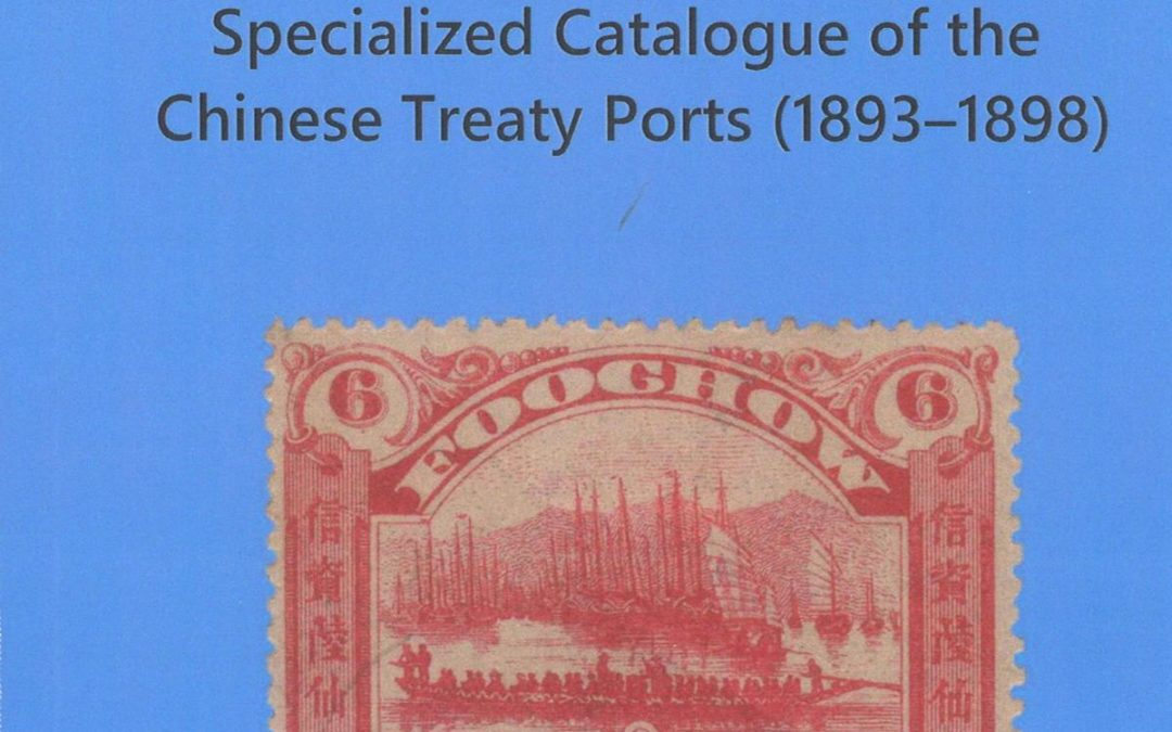 New special catalogue for the local mail of the contracting ports in China