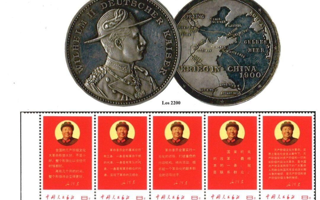 VORSCHAU: 223. Briefmarken- und Münzauktion Karl Pfankuch & Co. in Braunschweig